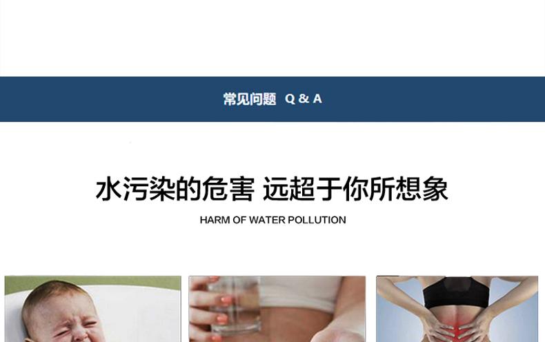 水立洁中央净水器