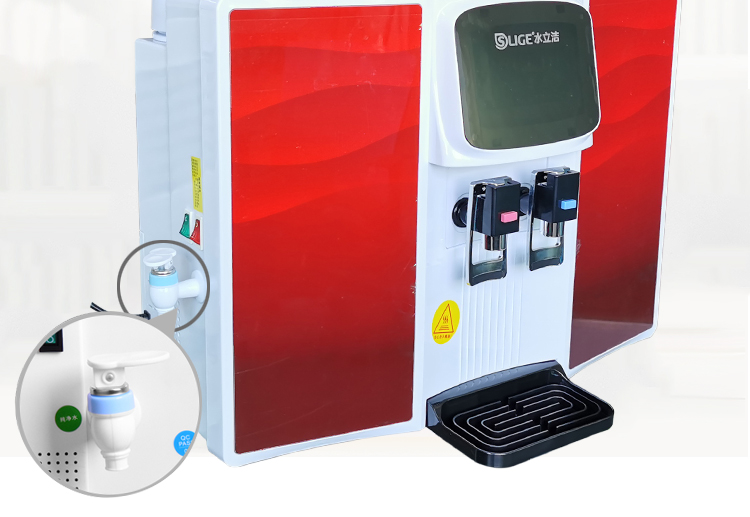水立洁冰热一体机,纯水机