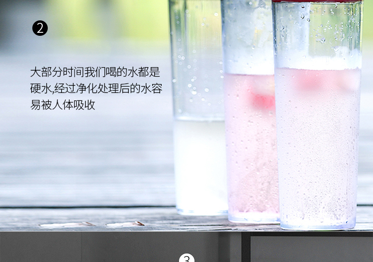水立洁加热一体机