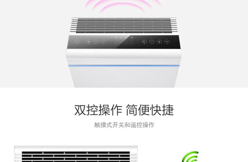 水立洁空气净化器
